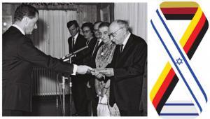 סיור בתערוכה בספריית וינר: ישראל - גרמניה
