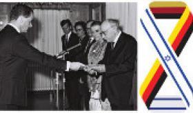 תערוכות - תערוכה חדשה בספריית וינר: ישראל וגרמניה - חמישה עשורים של יחסים דיפלומטיים, מדעיים ותרבותיים