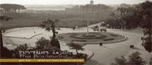 ״השדרה  النزهة The Boulevard - שדרות ירושלים בעיני הצלמים״
