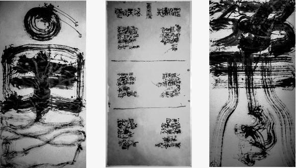 שמיים, נפש ודרך: דיבוק ולוחמה מאגית באָמָנות הקליגרפיה הסינית