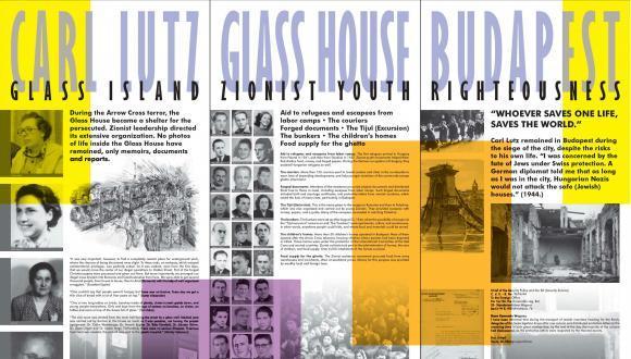 תערוכה: קרל לוץ - בית הזכוכית