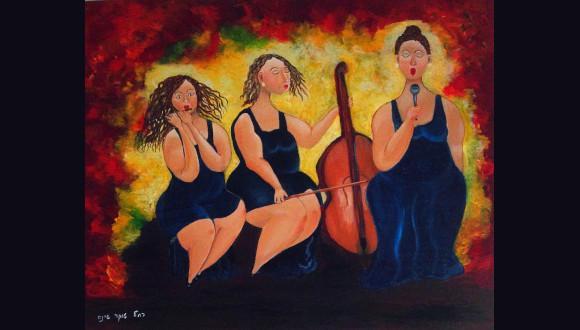 """תערוכה: """"בהתאם למצב ולרוח"""" - ציורים ושירים מתוך ספרה של רחל טוקר שיינס"""