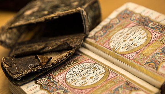 נוסח של הקוראן כתוב בכתב יד, אשר יצא באיסטנבול בשנת 1928 לספירה, 1244 הג'רית. מתוך אוסף ספרים נדירים - צילום: יורם רשף
