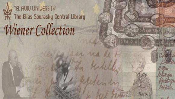 """השפעת ספרו של ראול הילברג """"חורבן יהודי אירופה"""" על ההיסטוריוגרפיה של השואה"""