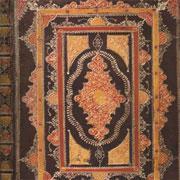 כריכת ספר משנת  1657