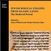 Jewish biblical exegesis from Islamic